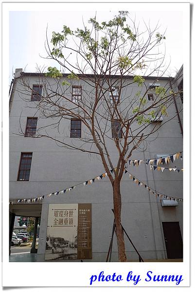 春田茶室5.jpg